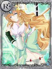 Wind Messenger Sophie(3)