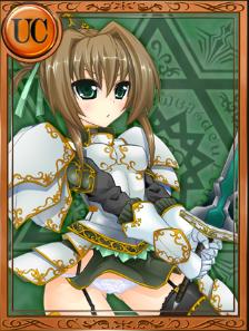 File:Rukia of Jade Blade.png