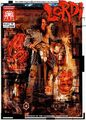 429px-Lordi Monster Magazine cover.jpg