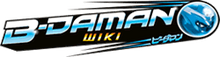 BDaman Wiki-wordmark