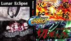 「My Work 04 Senki Zesshou - Cross Fight B-Daman」