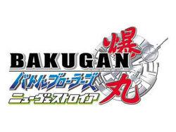 Bakugan Battle Brawlers New Vestroia