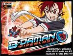B-Daman Fireblast-Kamon & Garuburn