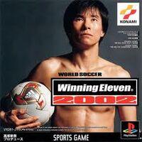 Winningeleven2002cover