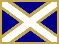 Gustyflag