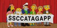 SSCCATAGAPP