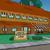 Springfield Retirement Castle icon