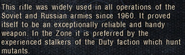 Svd description in inv