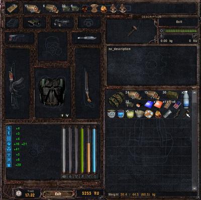 InventoryLADC14007