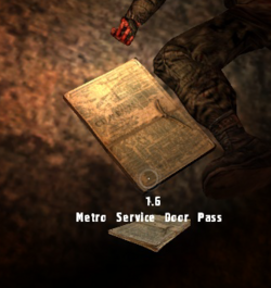MetroServiceDoorPassWild