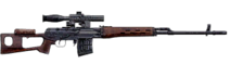 Wpn svd m1 InvIcon