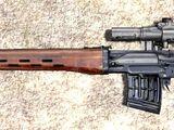 Sniper rifle SVDm-2