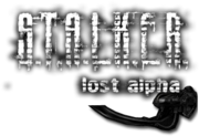 Lost alpha logo