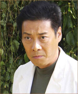 Pierre-Chang