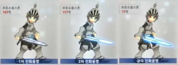 File:Iron Knight Evolution Stages.png