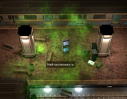 Токсины в метро