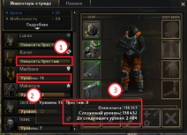 Снимок экрана (12)