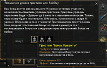 Снимок экрана (16)