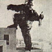 King Kong Japanese