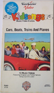 04 Cars, Boats, Trains, and Planes (1986)