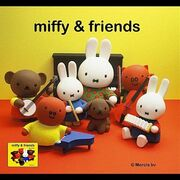 Miffy & Friends (ABC For Kids Exclusive CD)