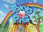 Tokyopig1