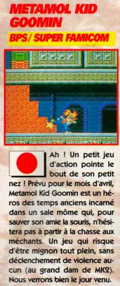 Metamor-kid-goomin-snes-super-power-19