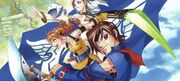 Skies-of-arcadia-2-cancelled