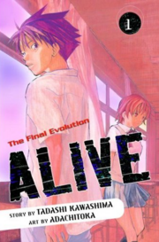 Alive The Final Evolution Manga cover