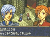 Fire Emblem 64 (Cancelled Nintendo 64 Game)