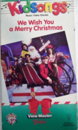 14 We Wish You a Merry Christmas (1992)