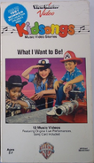 07 What I Want to Be! (1987)