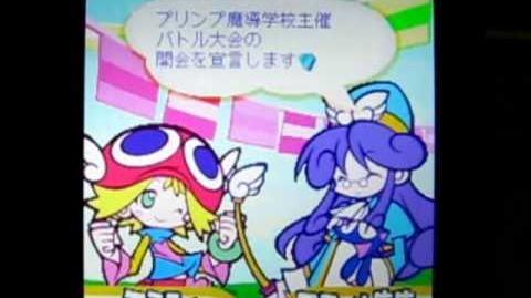 携帯版「ぷよぷよ!」・・・1