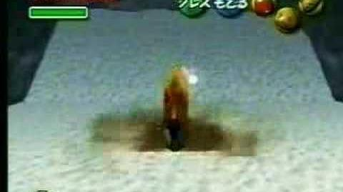 Zelda Gaiden Majora's Mask Beta!