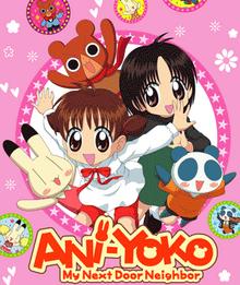 Aniyoko3