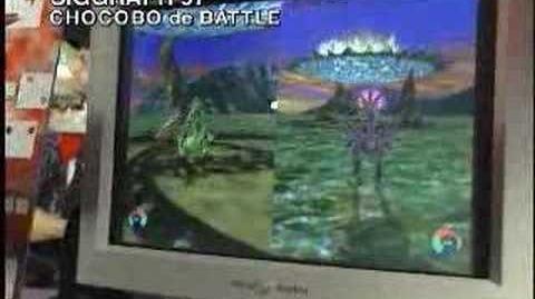 Chocobo de Battle - Siggraph'97 Works