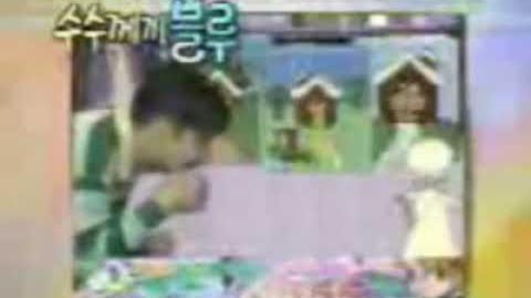 KBS2 NEXT toNjRgGjFQ0