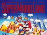 """Super Mario Land"" Ambassadors Of Funk Ft. MC Mario (1992 Music Video)"