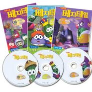 VeggieTales Misc Covers and Discs