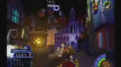 Kingdom Hearts 1 Beta Trailer