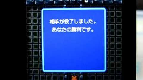 対戦ぷよぷよ通DX切断晒し