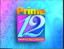 Prime 12