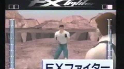 FX Fighter(cancelled PC-FX game)