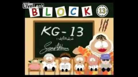 Block 13 (Found Arabic adaptation of South Park)