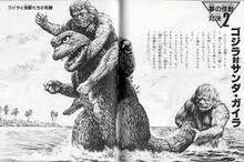 """A book that supposedly has godzilla fighting the monsters of """"War Of The Gargantua"""""""