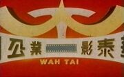 Wah Tai (1973)