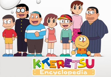 Kiteretsu-Encyclopedia