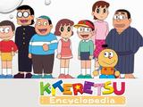Kiteretsu Daihyakka (Lost/Rare English Dub)