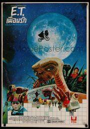 E.T. - Poster 4 (Thai)