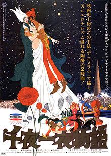 A Thousand and One Nights Tezuka